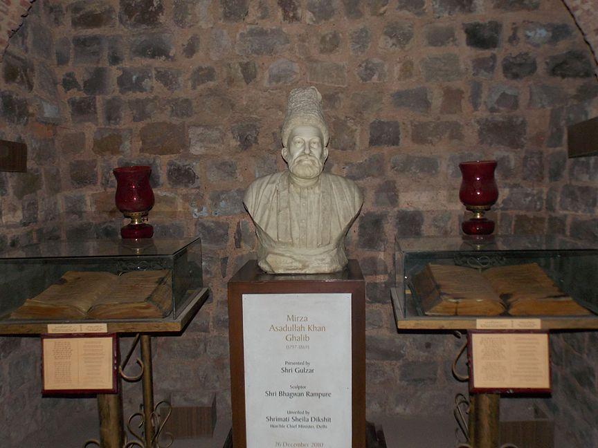 Bust of Mirza Ghalib